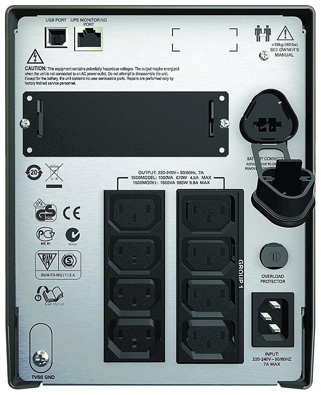 Источник бесперебойного питания APC Smart-UPS SMT1000I