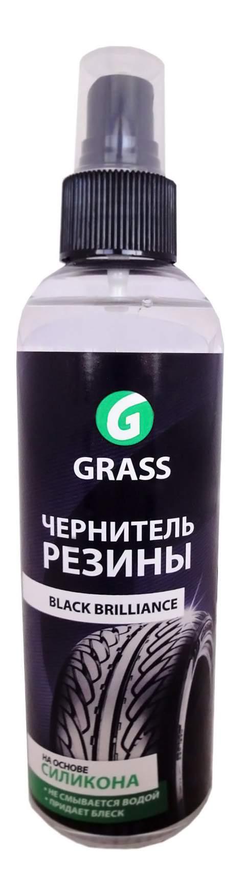 Чернитель резины GRASS Black Brilliance (0,5л)
