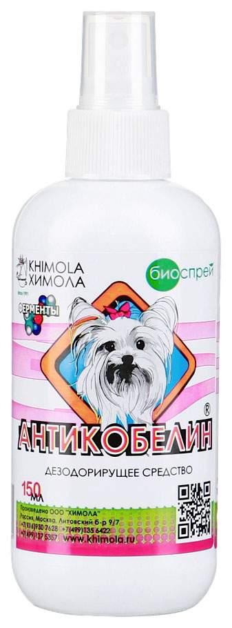 Антикобелин для собак Химола, 150мл