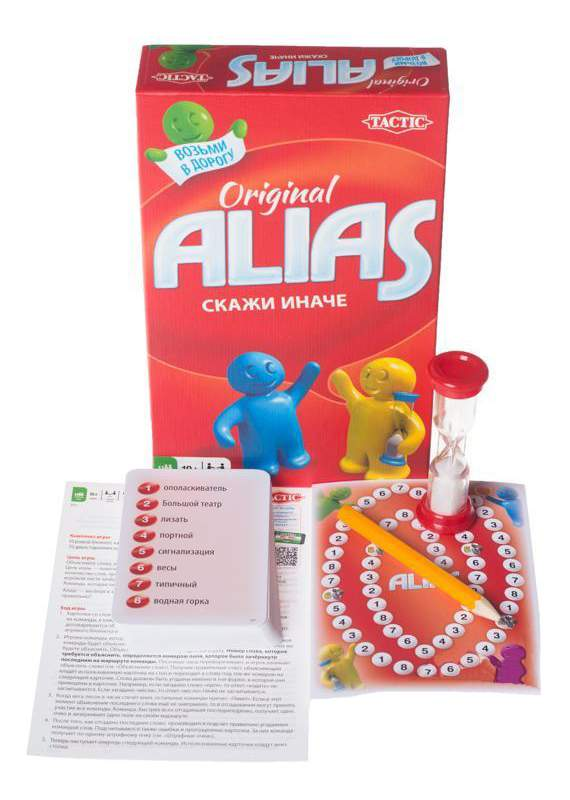 Настольная игра Alias Travel 2 (Алиас/Элиас/Скажи иначе. Компактная версия)
