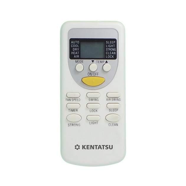 Напольно-потолочный кондиционер Kentatsu KSHF53HFAN1 / KSUT53HFAN1