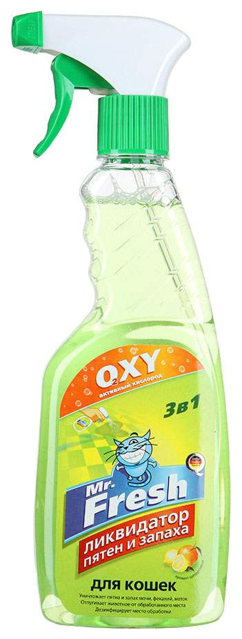 Нейтрализатор органических пятен и запаха Mr.Fresh бутылка цитрусовый спрей