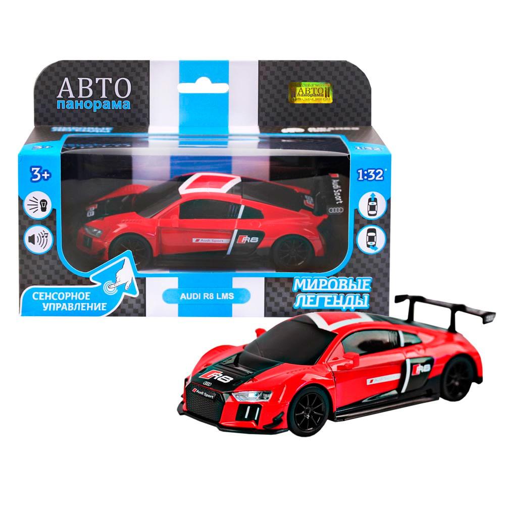 Машинка металлическая Автопанорама 1:32 AUDI R8 LMS красный JB1200174