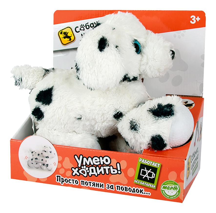 Мягкая игрушка Target Собачка Шагачка Далматин шагающая