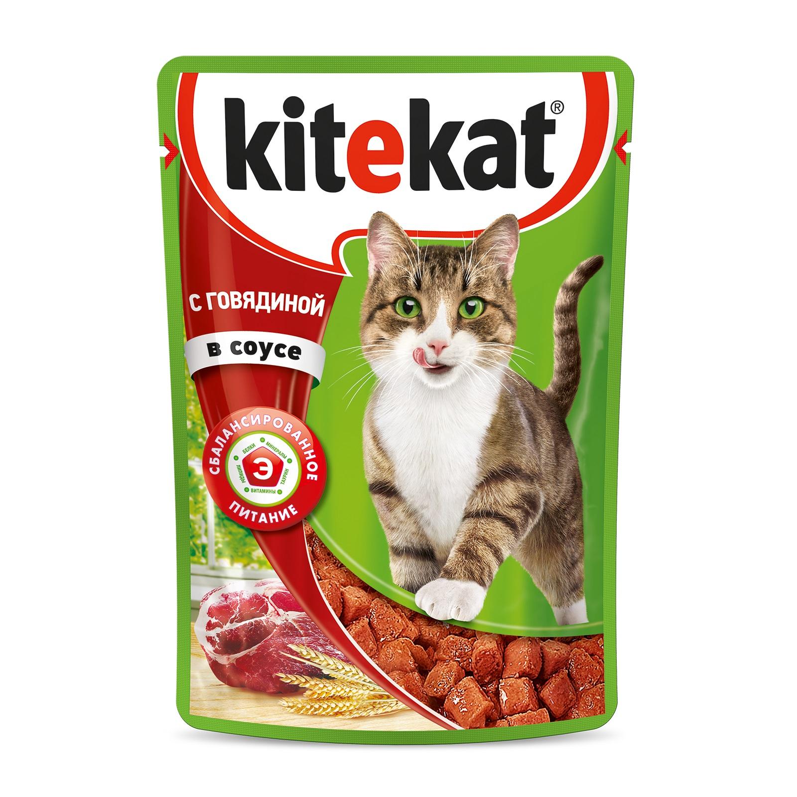 Влажный корм для кошек Kitekat с сочными кусочками говядины в соусе, 28 шт по 85г