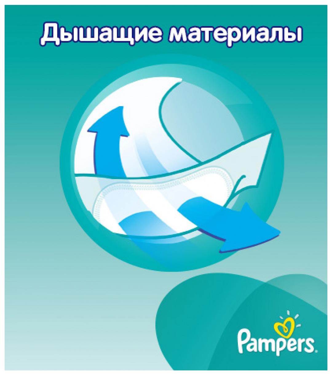 Подгузники Pampers Active Baby-Dry Midi 4 (4-9 кг), 82 шт.