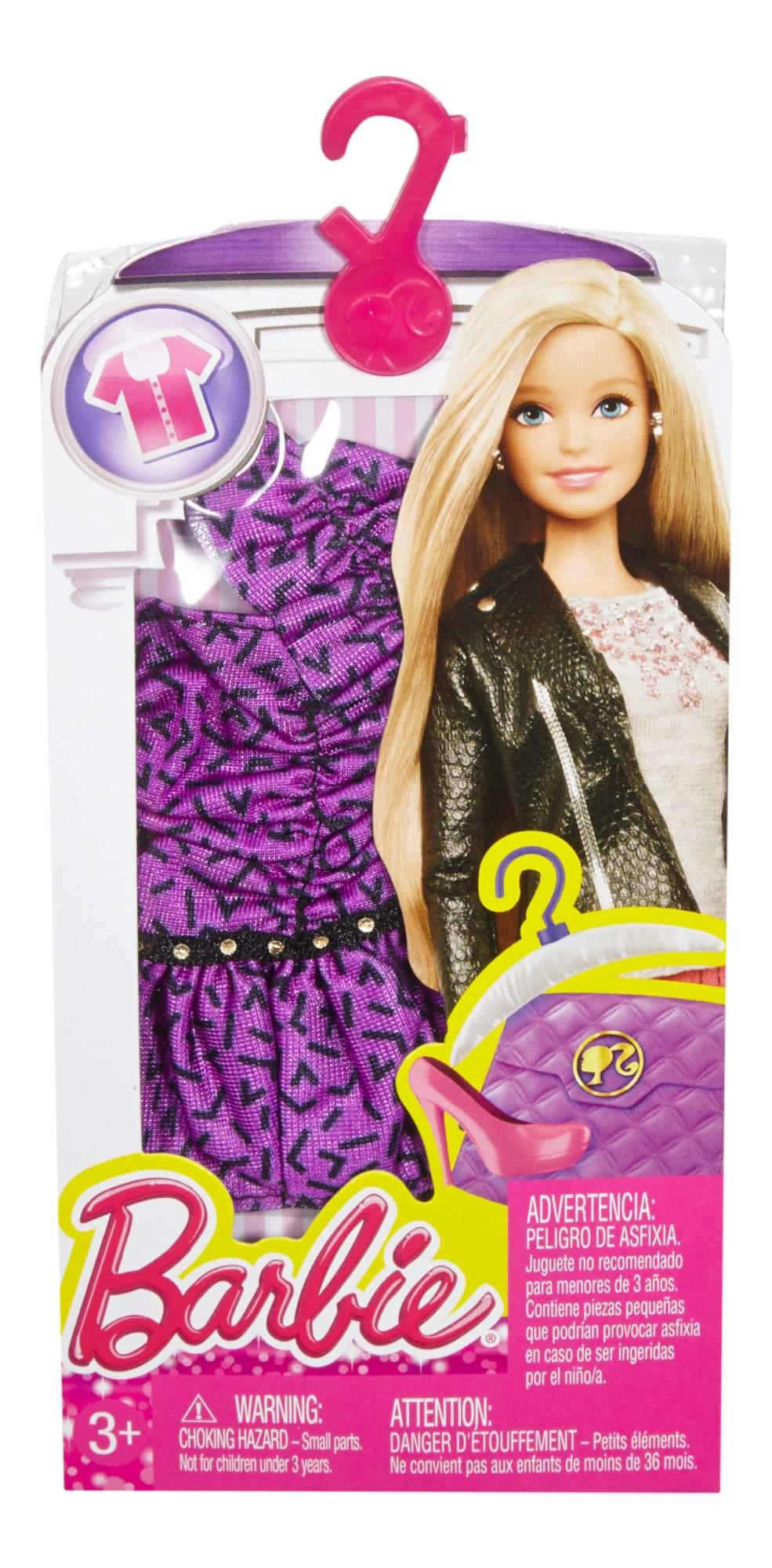 Одежда Весна CFX73 CLR02 для Barbie
