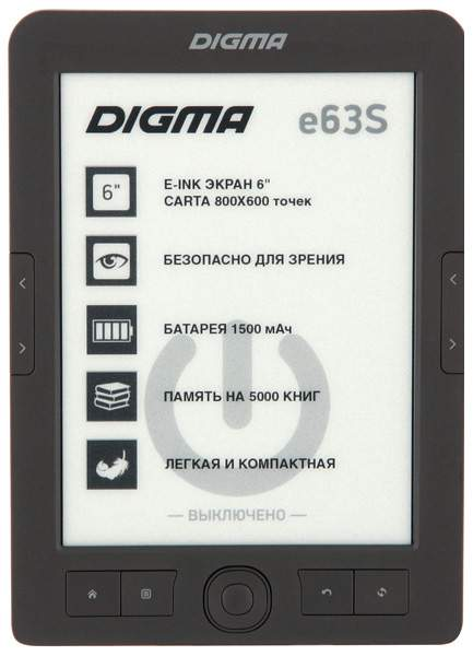 Электронная книга Digma E63S E-Ink Темно-серый