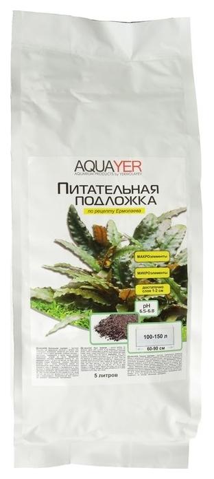 Грунт для аквариума Aquayer Питательная подложка 5 л