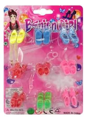 Обувь для куклы Shantou Gepai Набор обуви для кукол