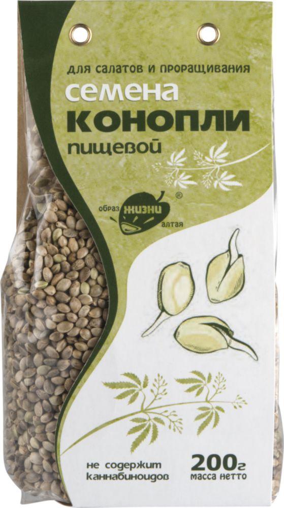 Семена конопли пищевой Образ Жизни для салатов и проращивания 200 г