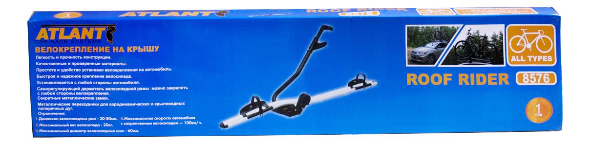 Крепление для велосипедов ATLANT На поперечины багажника (8576)