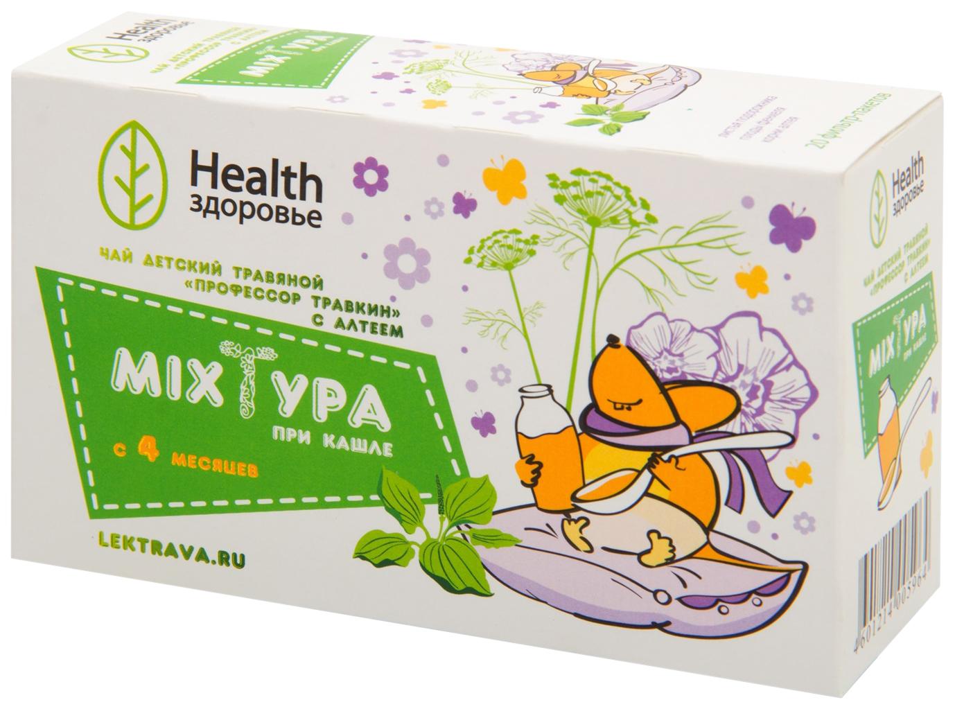 Чай детский травяной Health Микстура при кашле в фильтр-пакетах 1,5 г х 20 шт
