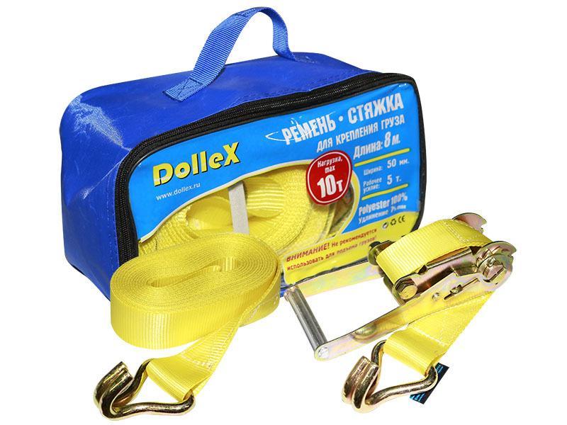 Стропа для крепления груза 10т 8м х 50мм Dollex ST-085010