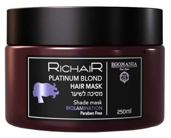 Маска Egomania Professional Платинум Блонд Platinum blond mask 250мл