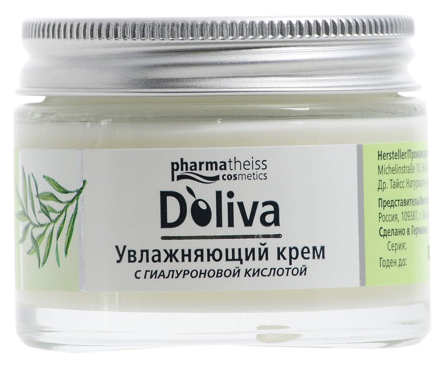 Косметика doliva в москве купить купить профессиональную косметику make up atelier