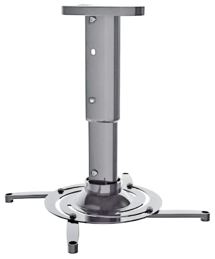 Кронштейн для видеопроектора CACTUS CS-VM-PR05M-AL