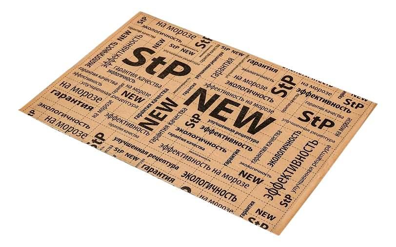 Вибропоглощающий материал для авто StP 05580-02-00