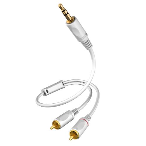 Аудио кабель High Standard Mini(m)-2xRCA 16 м