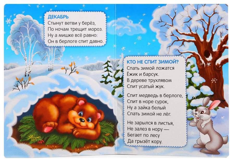 стихи для деда мороза стихи для деда мороза