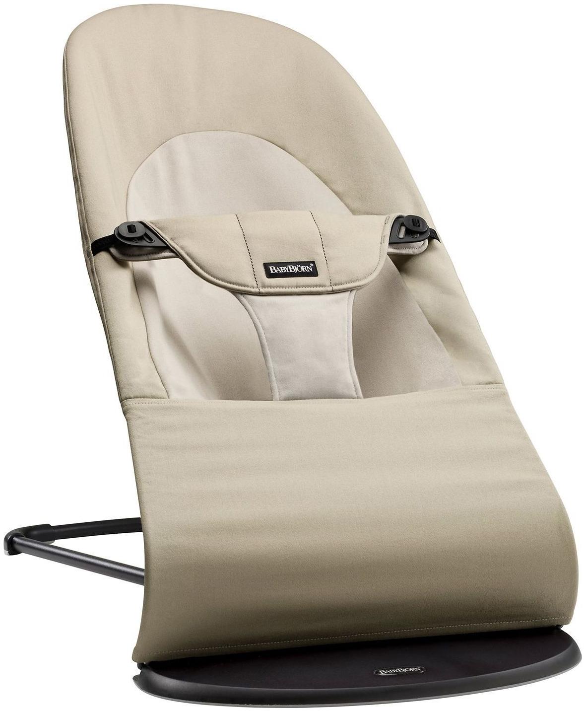 Шезлонг-кресло BabyBjorn Balance Soft бежевый (0050.26)