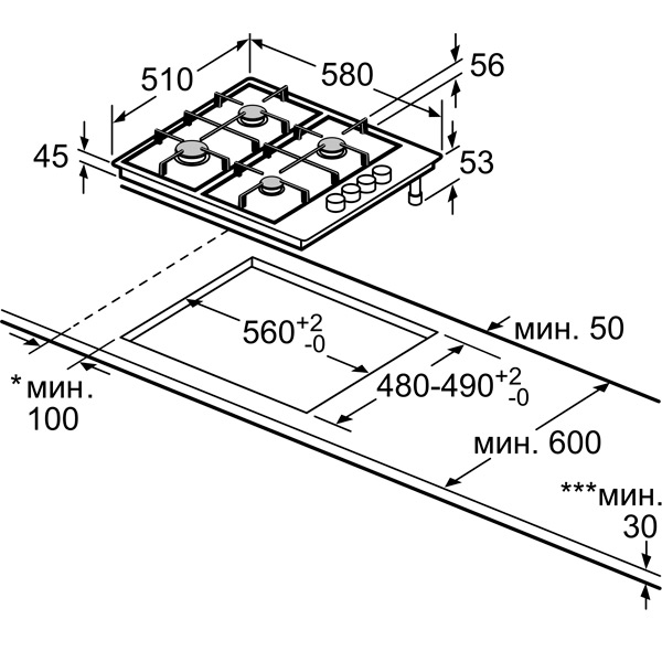 Встраиваемая варочная панель газовая Bosch PBP6B5B60 Silver