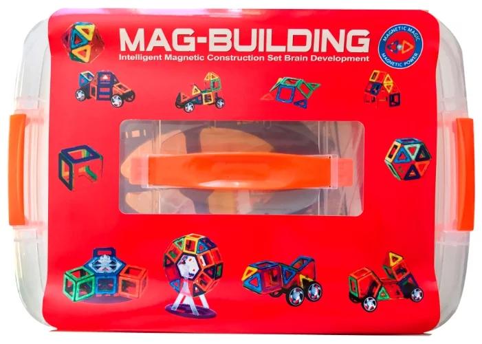 Магнитный конструктор Mag-Building 202 детали, колеса и карусель