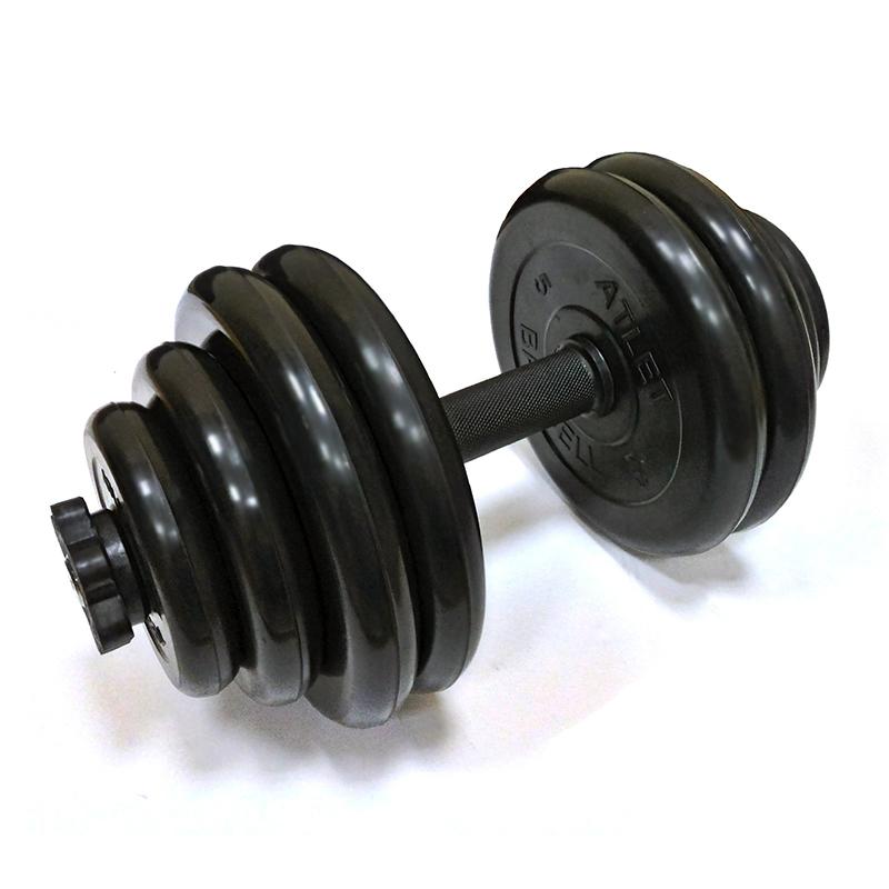 Гантель разборная MB Barbell Atlet 25 мм, 30 кг