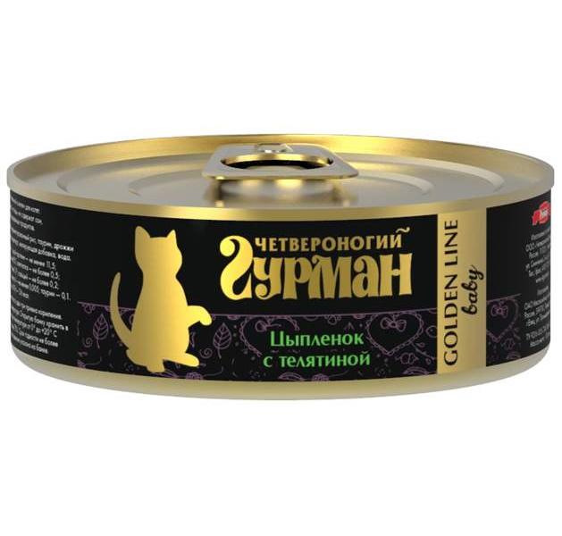 Консервы для котят Четвероногий Гурман Golden line, цыпленок, телятина, 100г