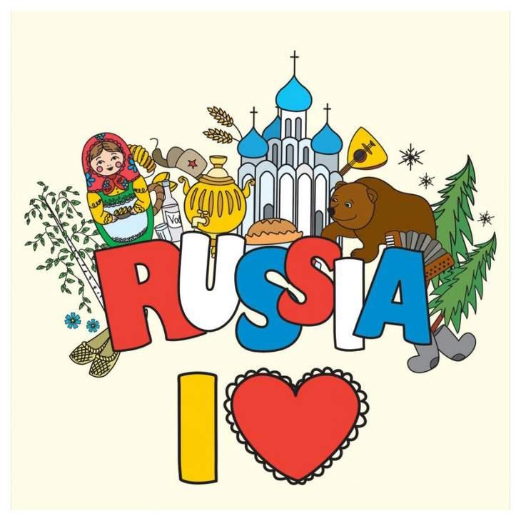 Надпись россия в картинках для детей, чате картинки 1сентября