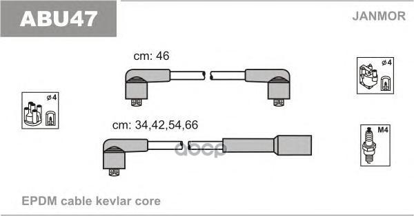 Комплект проводов зажигания JANMOR ABU47