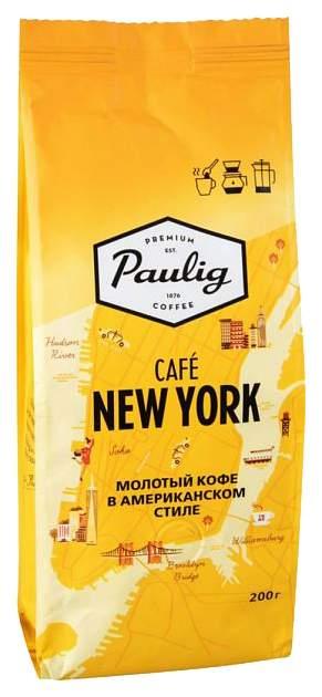 Кофе Paulig молотый New York 200 г