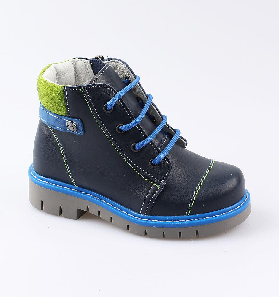 Ботинки Котофей 352209-25 для мальчиков р.26
