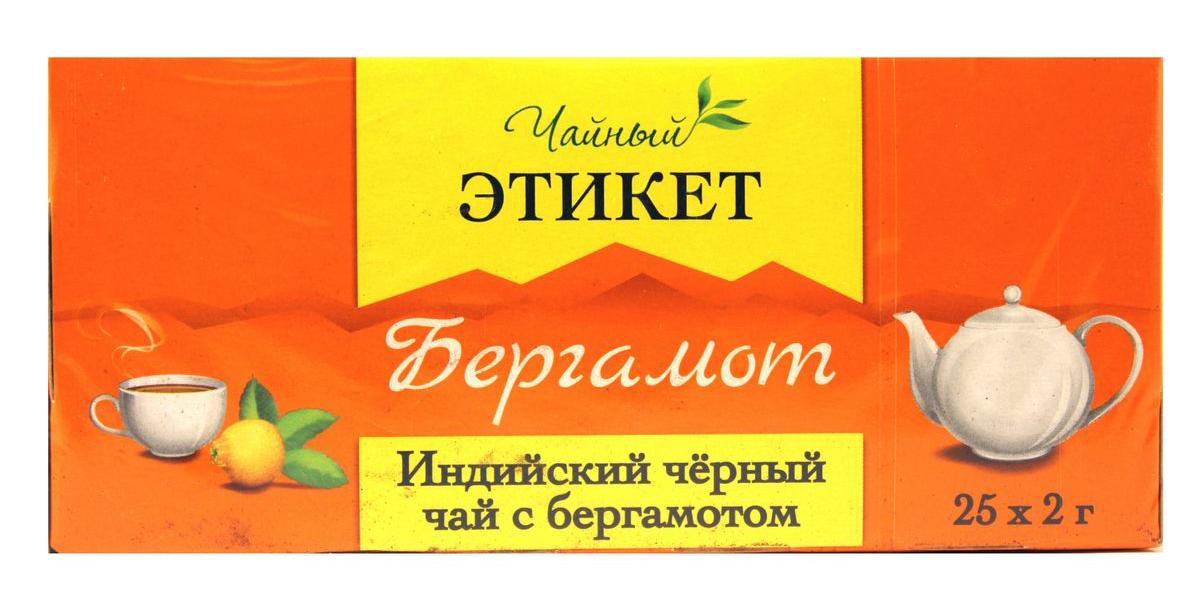 Чай Этикет с бергамотом черный индийский 25 пакетиков
