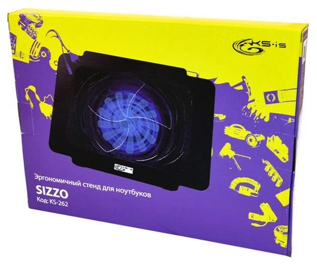 Подставка для ноутбука KS-is Sizzo KS-262