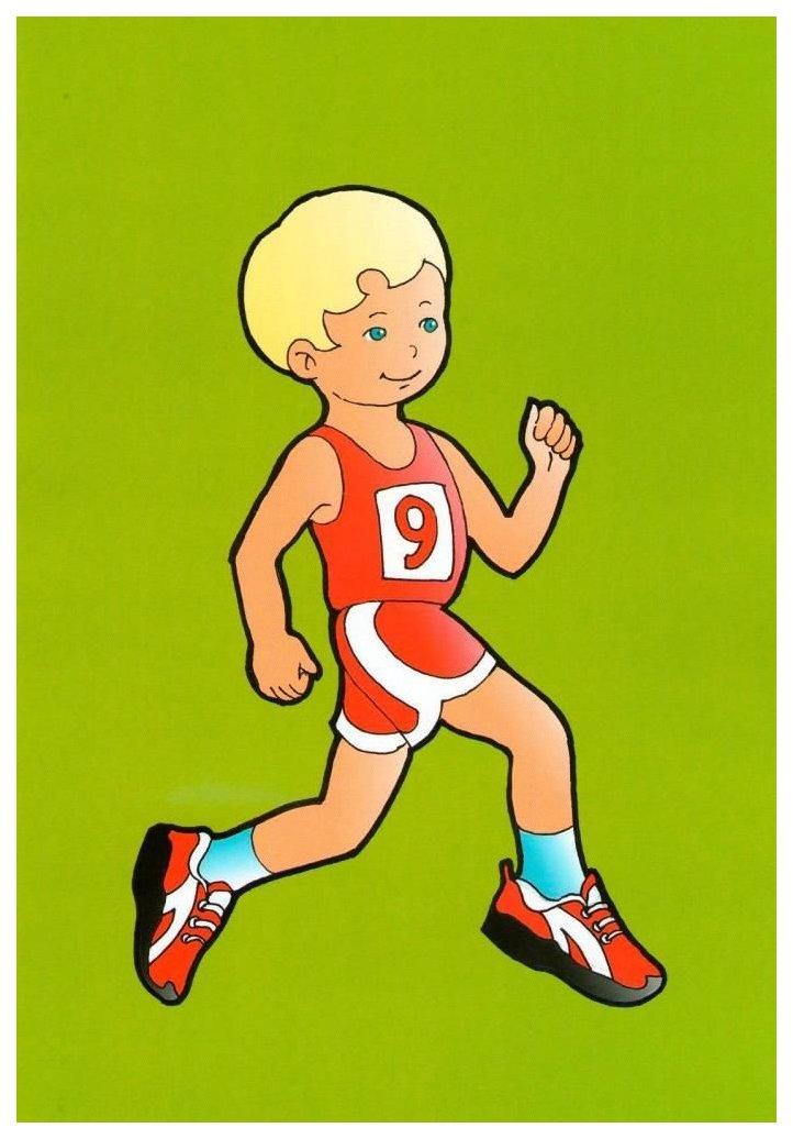 Картинки детей спортсменов разных видов спорта
