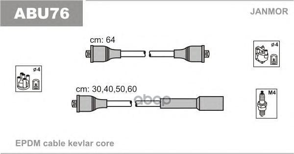 Комплект проводов зажигания JANMOR ABU76