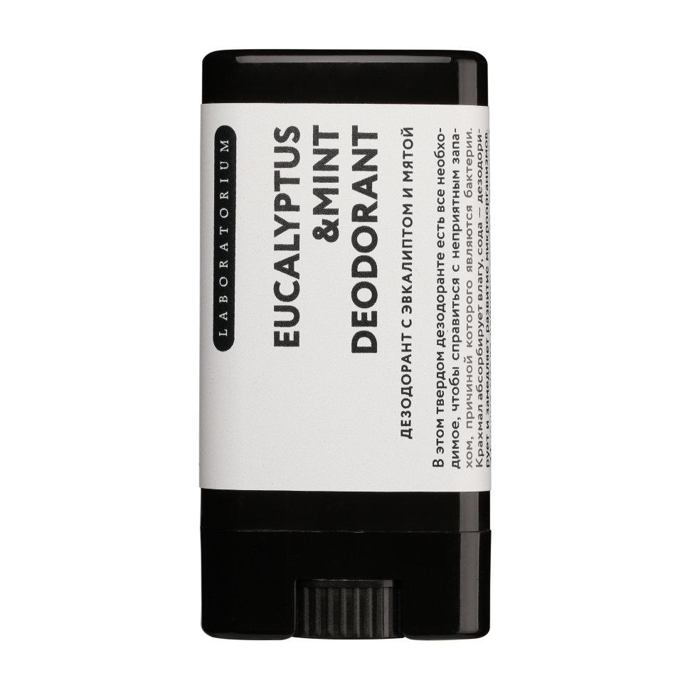 Твердый дезодорант Laboratorium (эвкалипт-мята)