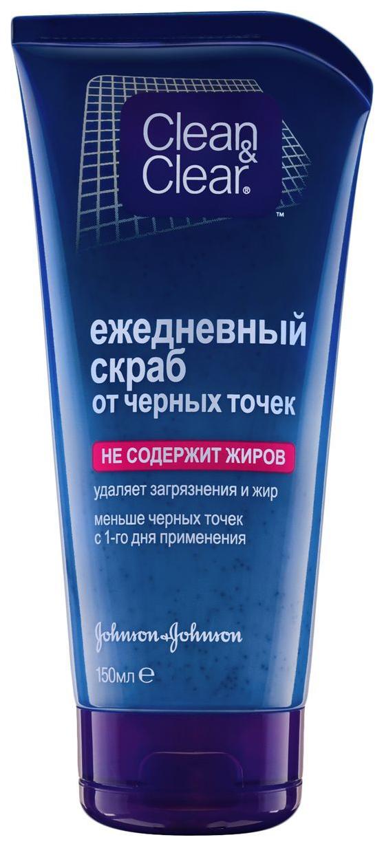 Скраб для лица Clean&Clear от черных точек 150 мл