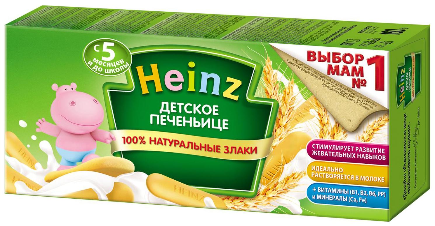 Печенье Heinz 160 г