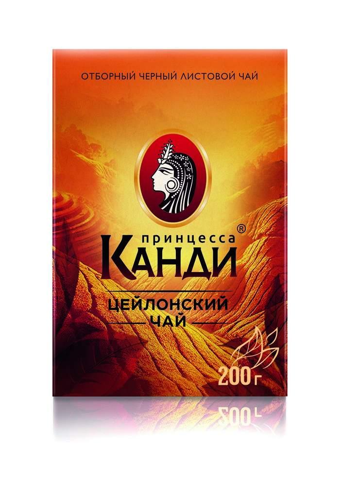 Чай черный листовой Принцесса Канди медиум 200 г