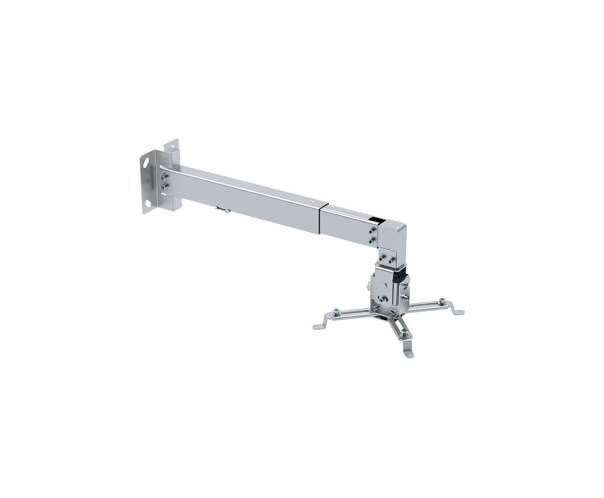 Кронштейн для видеопроектора ScreenMedia PRB-2L