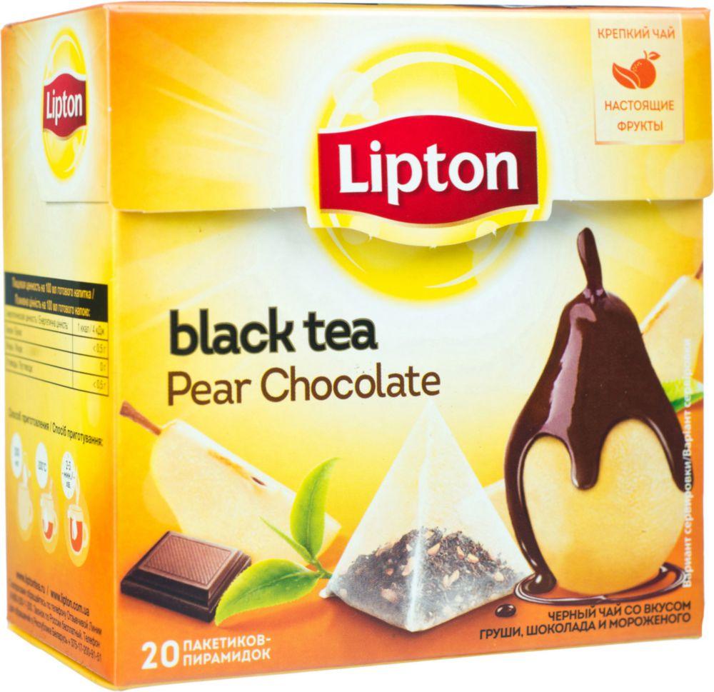 Чай черный Lipton pear chocolate 20 пакетиков