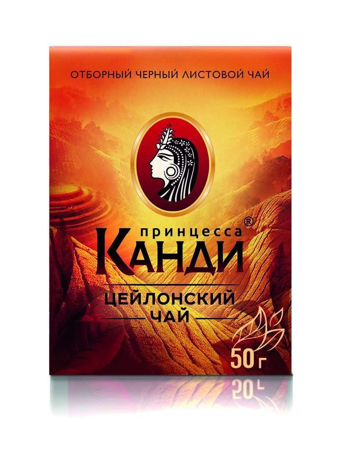 Чай черный листовой Принцесса Канди медиум 50 г