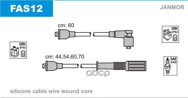 Комплект проводов зажигания JANMOR FAS12