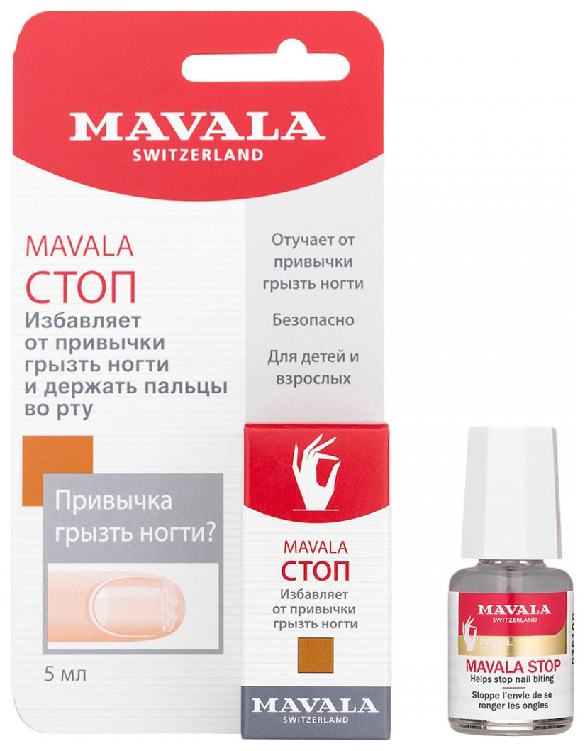 Средство для ухода за ногтями Mavala Mavala Stop 10 мл