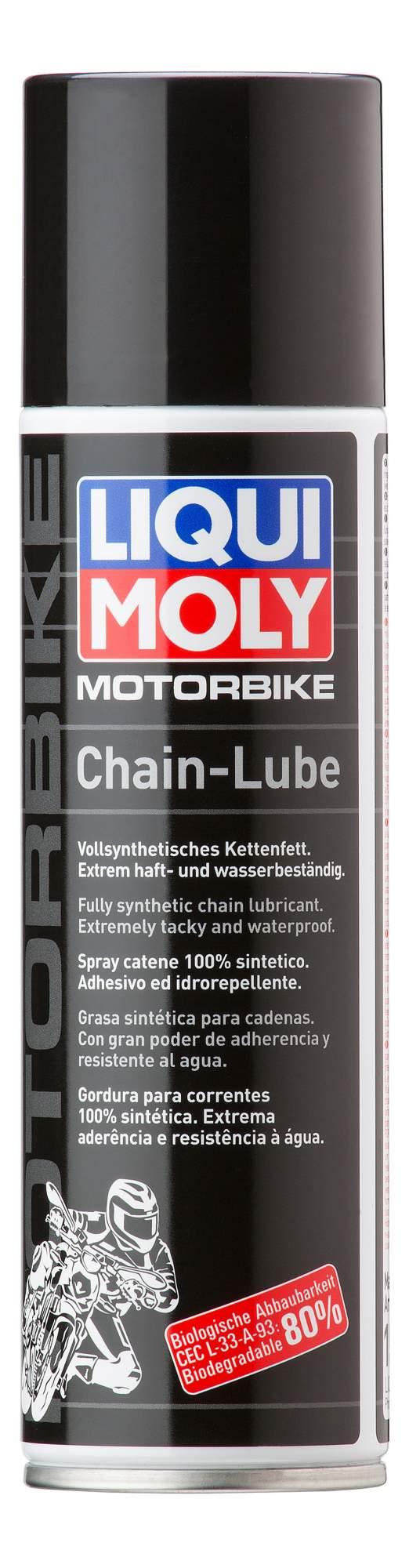 Смазка для цепей LIQUI MOLY Racing Chain Lube 8051