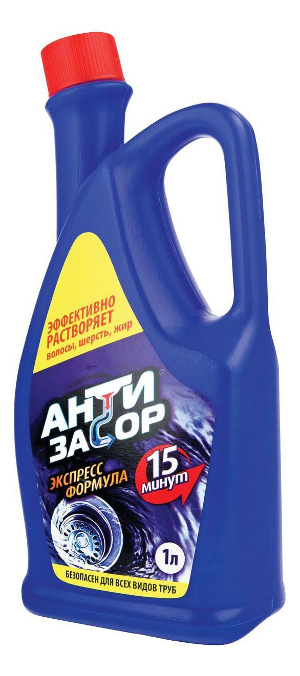 Средство для очистки труб и сливов Антизасор 15 минут 1000 мл