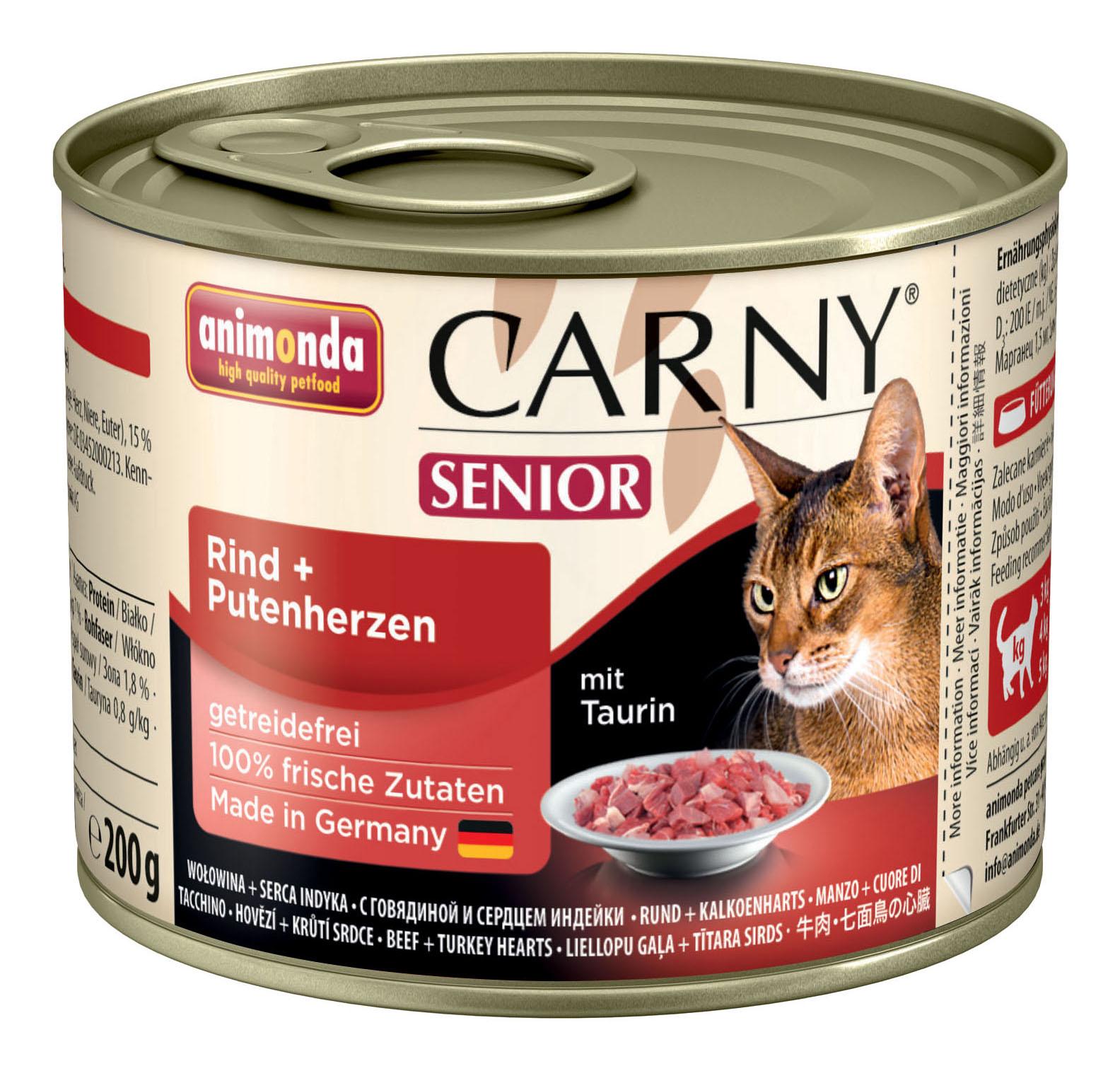 Консервы для кошек Animonda Carny Senior, индейка, говядина, 200г