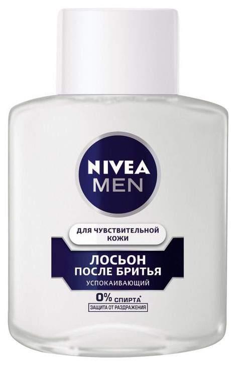 Лосьон после бритья Nivea для чувствительной кожи 100 мл
